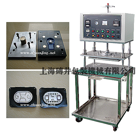 Fusing Machines,Hot fusing Machines