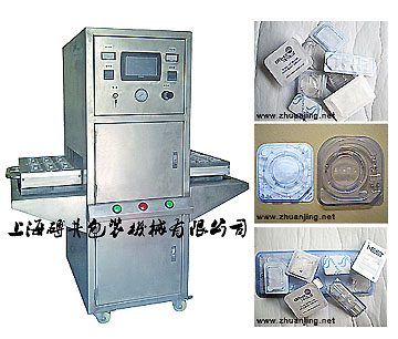 Medical Welding Machines,Medical Fusing Machines